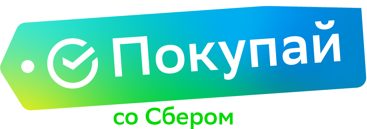 Sber_pokupay_logo_outside_descriptor_color_gradient_small.png